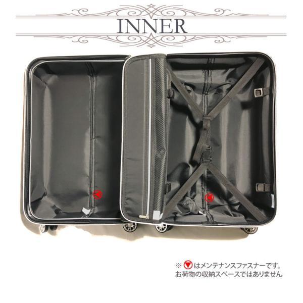 スーツケース ストッパー Mサイズ 軽量 ダブルキャスター キャリーケース TSAロック ファスナー|rexstar|04