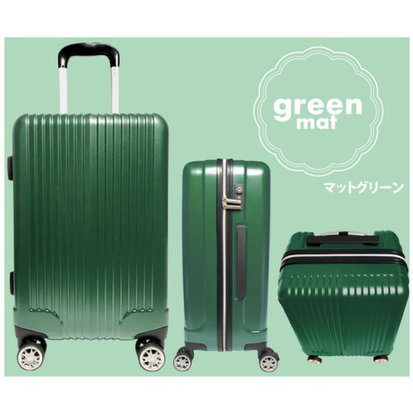 スーツケース ストッパー Mサイズ 軽量 ダブルキャスター キャリーケース TSAロック ファスナー|rexstar|05