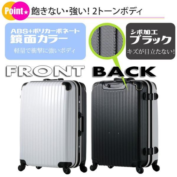 スーツケース Mサイズ 4輪 軽量 キャリーケース フレーム ABS+ポリカーボネイト 3日 rexstar 03