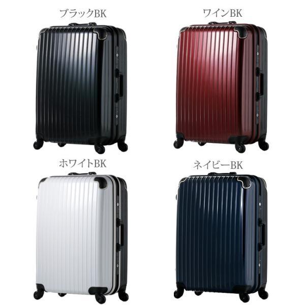 スーツケース Mサイズ 4輪 軽量 キャリーケース フレーム ABS+ポリカーボネイト 3日 rexstar 06