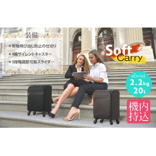 スーツケース 機内持ち込み  キャリーケース 4輪 SS ソフトキャリーバッグ 超軽量 キャスター トランクケース 旅行用かばん ビジネス 出張|rexstar|02
