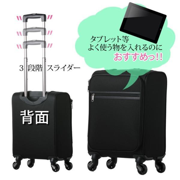 スーツケース 機内持ち込み  キャリーケース 4輪 SS ソフトキャリーバッグ 超軽量 キャスター トランクケース 旅行用かばん ビジネス 出張|rexstar|04