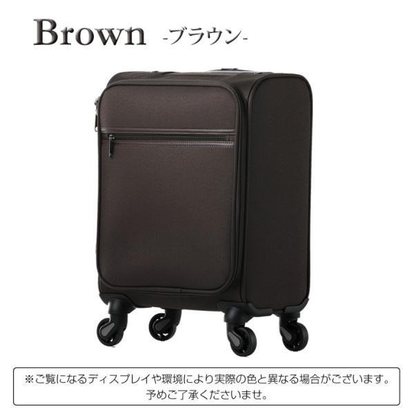 スーツケース 機内持ち込み  キャリーケース 4輪 SS ソフトキャリーバッグ 超軽量 キャスター トランクケース 旅行用かばん ビジネス 出張|rexstar|05