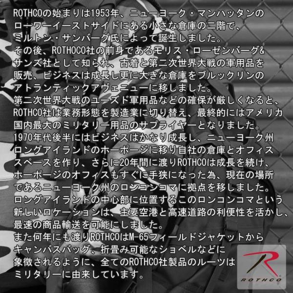 ROTHCO ロスコ バックパック デイパック リュック コーデュラ スポーツ メンズ レディース 男女兼用 rexstar 02