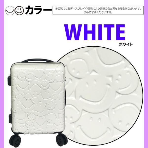 スーツケース キャラクター 機内持ち込み 8輪 ダブルキャスター TSAロック スマイル スマイリー すまいる ニコちゃん rexstar 12