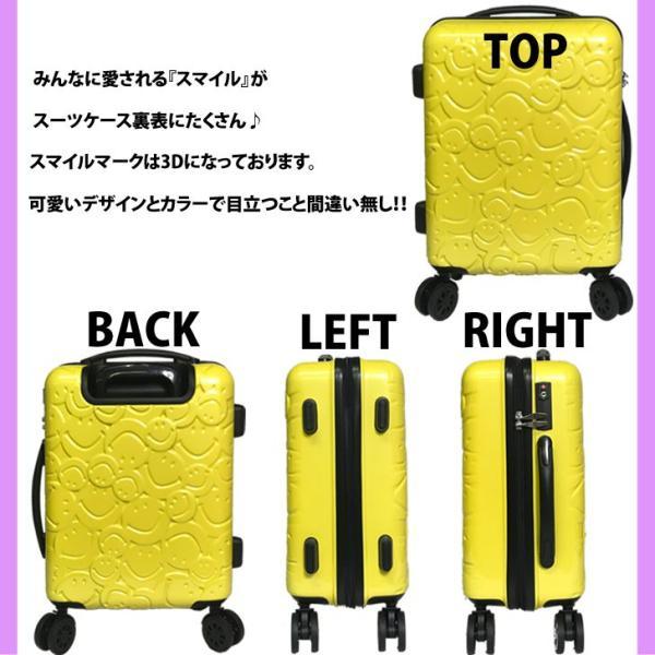 スーツケース キャラクター 機内持ち込み 8輪 ダブルキャスター TSAロック スマイル スマイリー すまいる ニコちゃん rexstar 15