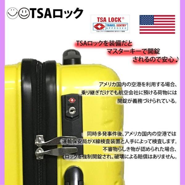 スーツケース キャラクター 機内持ち込み 8輪 ダブルキャスター TSAロック スマイル スマイリー すまいる ニコちゃん rexstar 04