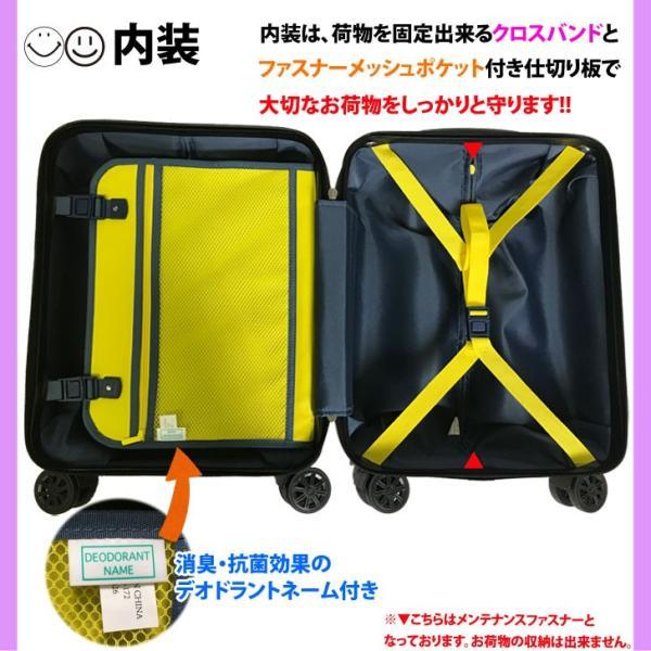 スーツケース キャラクター 機内持ち込み 8輪 ダブルキャスター TSAロック スマイル スマイリー すまいる ニコちゃん rexstar 05