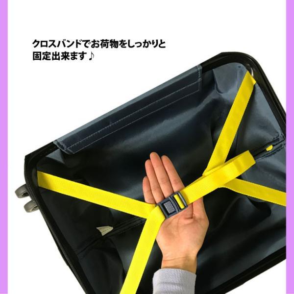 スーツケース キャラクター 機内持ち込み 8輪 ダブルキャスター TSAロック スマイル スマイリー すまいる ニコちゃん rexstar 07