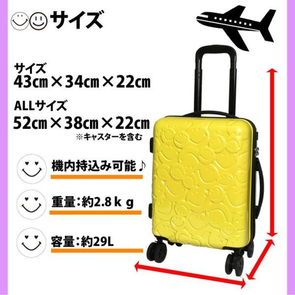 スーツケース キャラクター 機内持ち込み 8輪 ダブルキャスター TSAロック スマイル スマイリー すまいる ニコちゃん rexstar 09