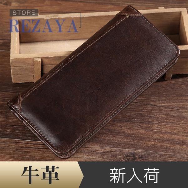 774651065399 長財布 メンズ 財布 本革 サイフ ウォレット wallet 大収納 大容量 多機能 カード ...