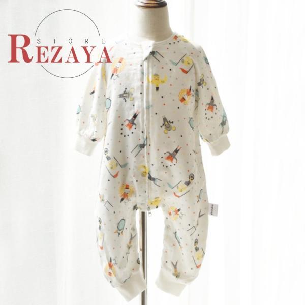 新生児 スリーパー 赤ちゃん おくるみ ガーゼ ジッパー型 袖あり 綿毛布 寝具 ベビー パジャマ 出産祝い 退院 お宮参り 冷房対策 あったか60 70 80 90 95|rezayastore