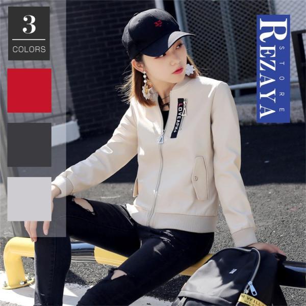 レディース革ジャン 秋冬 レザージャケット  スリム   韓国風 カジュアル  ライダースジャケット バイクウェア シングル 防寒防風 ロック