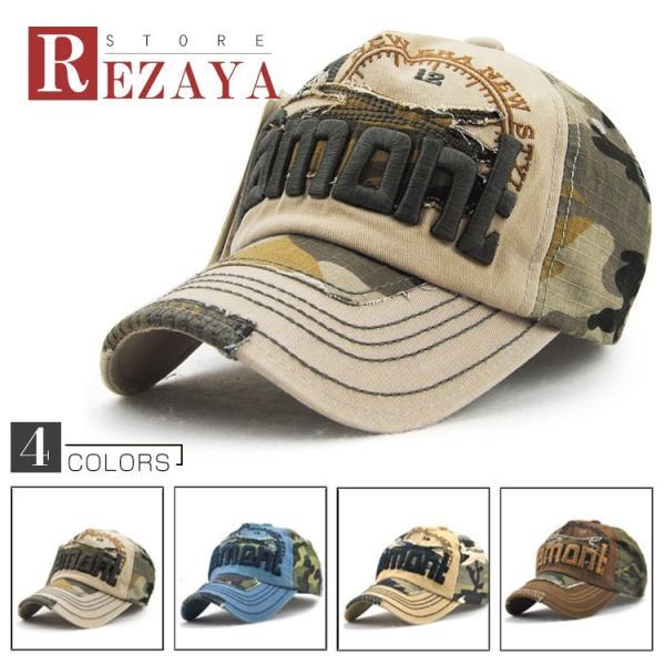 野球帽 ワークキャップ キャスケット 帽子 メンズ メンズキャップ 防寒  アルファベット   ストリート   シンプル  暖かい ゴルフ アウトドア|rezayastore