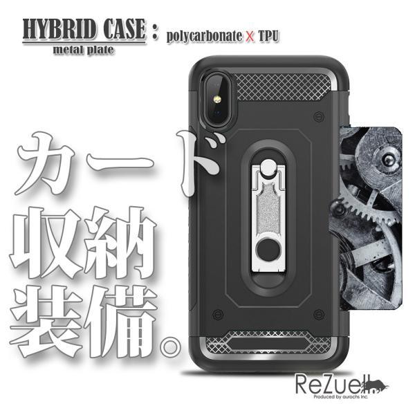 iPhoneXR ケース ポリカーボネート TPU 対衝撃 iphone XR アイフォンXR アイフォーンXR マルチ スタンド HYBRID CASE ReZuell.|rezuell|04
