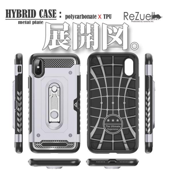 iPhoneXR ケース ポリカーボネート TPU 対衝撃 iphone XR アイフォンXR アイフォーンXR マルチ スタンド HYBRID CASE ReZuell.|rezuell|05