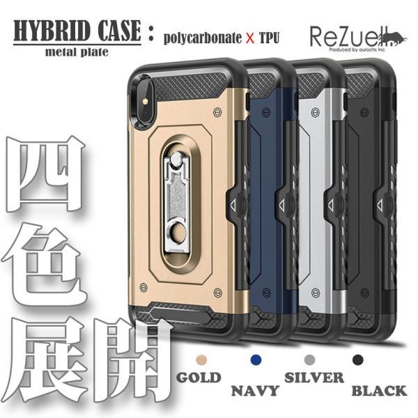 iPhoneXR ケース ポリカーボネート TPU 対衝撃 iphone XR アイフォンXR アイフォーンXR マルチ スタンド HYBRID CASE ReZuell.|rezuell|06