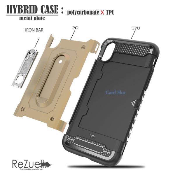 iPhoneXR ケース ポリカーボネート TPU 対衝撃 iphone XR アイフォンXR アイフォーンXR マルチ スタンド HYBRID CASE ReZuell.|rezuell|07