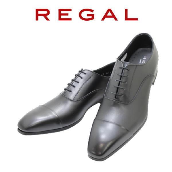アウトレット  リーガル  REGAL ストレートチップ 10LR BD 黒 紳士靴 本革ビジネスシューズ  フォーマルシューズ