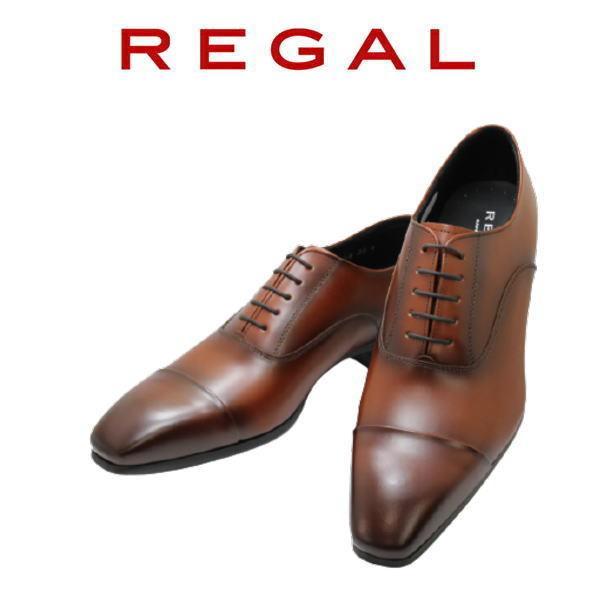 アウトレット  リーガル REGAL ストレートチップ 10LR BD ブラウン 紳士靴 本革ビジネスシューズ 日本製