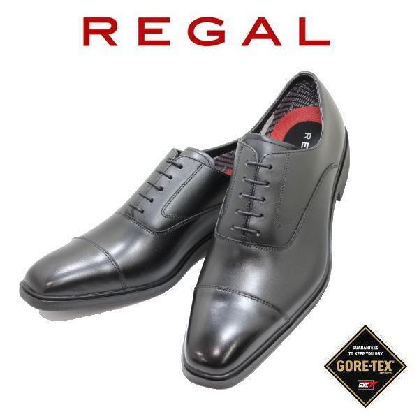 REGAL(リーガル)アウトレット ビジネスシューズ 31VR BE黒 ストレートチップ(ブラック)ゴアテックス 防水 革靴 メンズシューズ (男性用) 本革