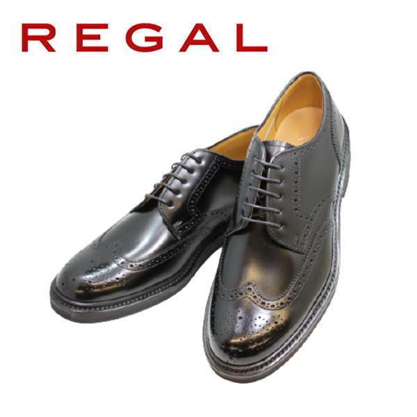 アウトレット リーガル ビジネスシューズ  JU14AG 黒(ブラック)メンズシューズ ビジネスシューズ ウイングチップ 本革(レザー)日本製