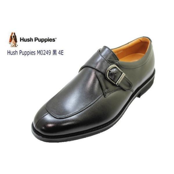 ビジネスシューズメンズハッシュパピーM249N黒4E幅広軽量本革紳士靴通勤靴ヒモなし