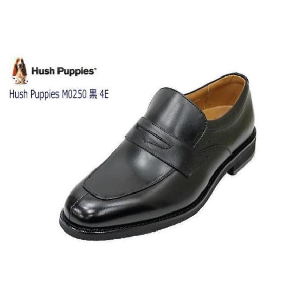 ビジネスシューズメンズハッシュパピーM250N黒4E幅広軽量本革紳士靴通勤靴スリッポンローファーバレンタインプレゼント