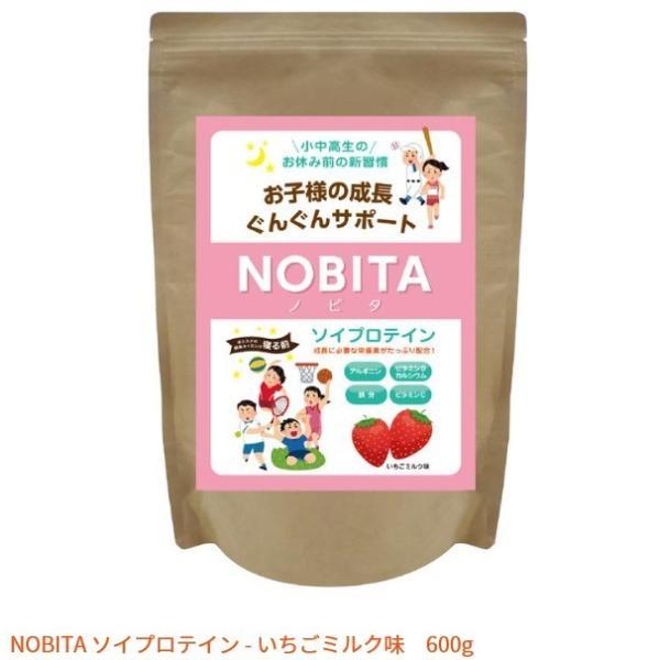 NOBITA FD-0002-005 ソイプロテイン いちごミルク味 600g