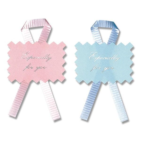 【5点までゆうメール配送可能】HEIKOギフトシール(リボン付きシール)ツインカラーP&B(ピンク&ブルー)2色アソート 16片入 GI-S-132
