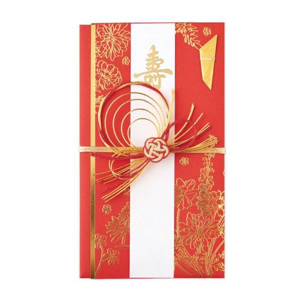【ゆうメール配送可能】ご祝儀袋★金封★のし袋<br>百花金封 赤キ8R(1枚入) SYG-113