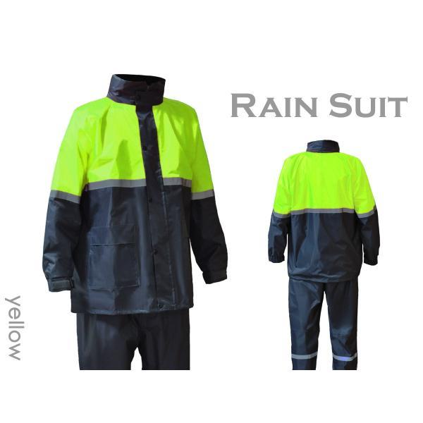 蛍光色のバイク用レインスーツ