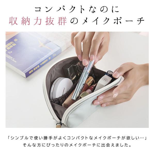 メイクポーチ 化粧ポーチ ポケット 使いやすい コスメポーチ 小物入れ 小分け 便利 シンプル 軽量|ribution|02