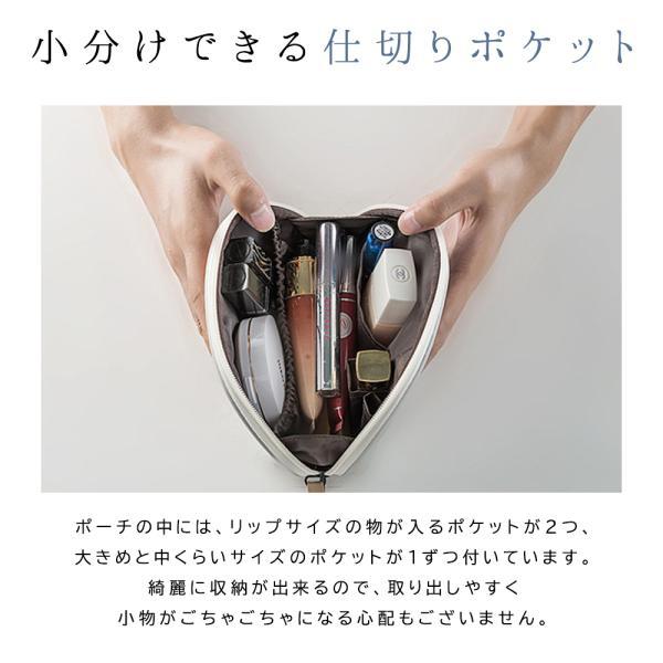メイクポーチ 化粧ポーチ ポケット 使いやすい コスメポーチ 小物入れ 小分け 便利 シンプル 軽量|ribution|03