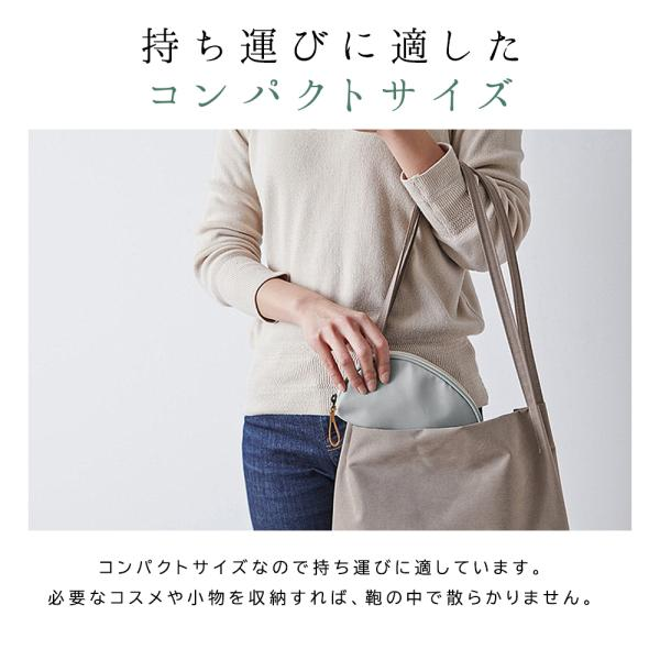 メイクポーチ 化粧ポーチ ポケット 使いやすい コスメポーチ 小物入れ 小分け 便利 シンプル 軽量|ribution|05