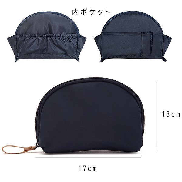 メイクポーチ 化粧ポーチ ポケット 使いやすい コスメポーチ 小物入れ 小分け 便利 シンプル 軽量|ribution|06