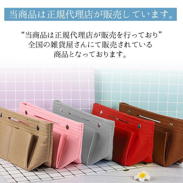 バッグインバッグ フェルト 大きい 大きめ ポケット 収納 大容量 おしゃれ インナーバッグ|ribution|02