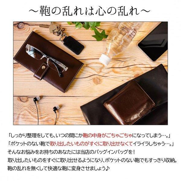 バッグインバッグ フェルト 大きい 大きめ ポケット 収納 大容量 おしゃれ インナーバッグ|ribution|03