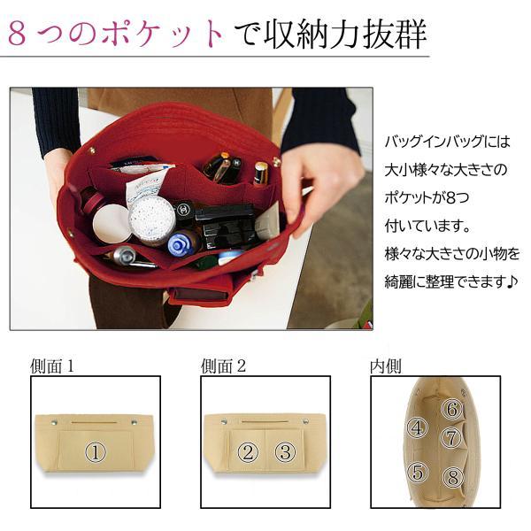 バッグインバッグ フェルト 大きい 大きめ ポケット 収納 大容量 おしゃれ インナーバッグ|ribution|05