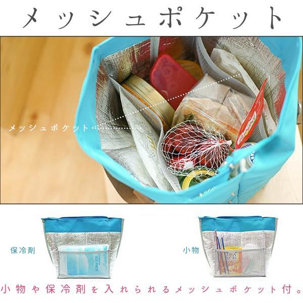 保冷バッグ ランチバッグ 弁当バッグ 大きい 大容量 ペットボトル 入る 軽い 送料無料 ribution 05