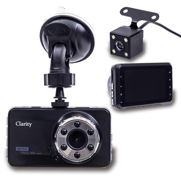 ドライブレコーダー ドラレコ フルHD 前後 2カメラ 車載カメラ 簡単設置 常時録画可能 広角 170度 HDR 高速起動 送料無料|ribution|02
