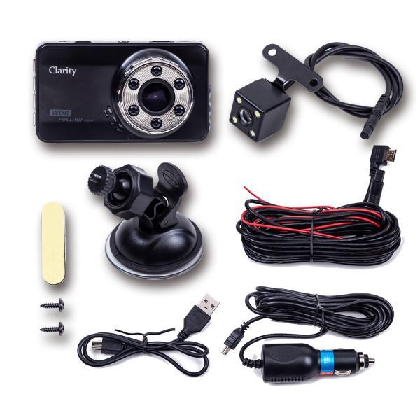 ドライブレコーダー ドラレコ フルHD 前後 2カメラ 車載カメラ 簡単設置 常時録画可能 広角 170度 HDR 高速起動 送料無料|ribution|09