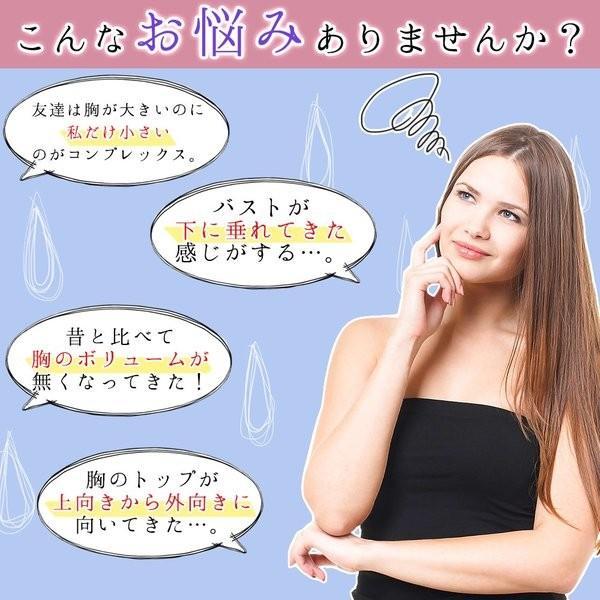 ナイトブラ バストアップ ノンワイヤー ブラ 育乳 美乳 夜用 ブラジャー 補正 ribution 05