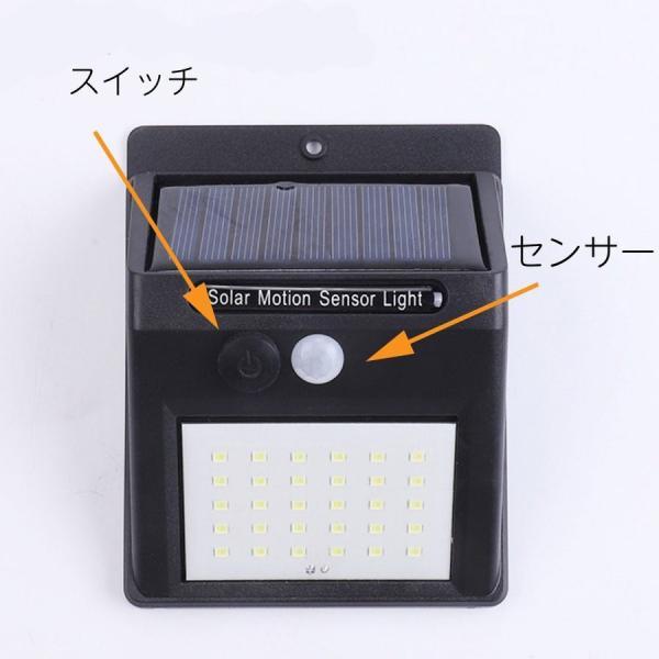 センサーライト 屋外 ソーラーライト 20LED 人感 自動点灯 防水 送料無料|ribution|05