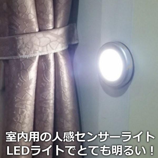 センサーライト LED 室内 屋内  電池式 人感 センサー 停電時 非常用 自動点灯 クローゼット 廊下 階段 送料無料|ribution|05
