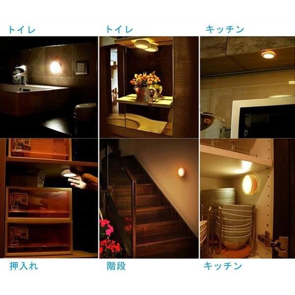センサーライト LED 室内 屋内  電池式 人感 センサー 停電時 非常用 自動点灯 クローゼット 廊下 階段 送料無料|ribution|08