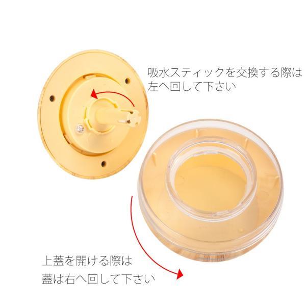 加湿器 卓上加湿器 超音波式 7色 変換 LED 搭載 ミニ加湿器 静音 自動停止 400ml|ribution|05