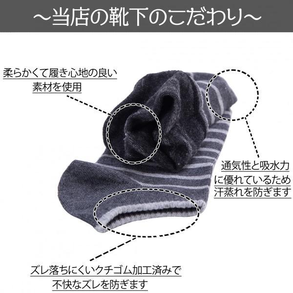 スニーカーソックス 靴下 メンズ くるぶしソックス カジュアル 綿 吸汗 通気性良い 防臭 抗菌 春夏 薄め 5足組 25cm-2|ribution|02