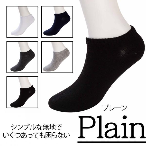 スニーカーソックス 靴下 メンズ くるぶしソックス カジュアル 綿 吸汗 通気性良い 防臭 抗菌 春夏 薄め 5足組 25cm-2|ribution|04