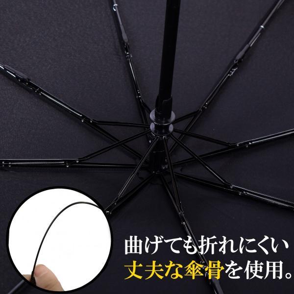 折りたたみ傘 自動開閉 ワンタッチ メンズ レディース 高強度 グラスファイバー 8本骨 晴雨兼用 送料無料|ribution|09